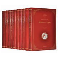 世界十大名著典藏全译本假如给我三天光明复活/红与黑爱的教育/钢铁是怎样炼成的/茶花女哈姆莱特神秘岛世界经典文学名著全译本