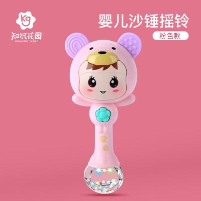 婴儿摇铃0-岁宝宝牙胶玩具儿童女手摇铃音乐节奏棒抖音 声光电子摇铃 粉色