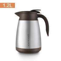 雅致真空不锈钢保温壶咖啡壶 家用大容量 LHC1432组合