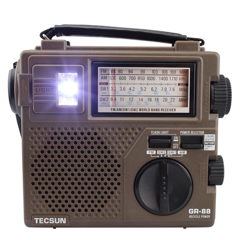 赠耳机!德生收音机 Green-88 手摇充电 应急灯 便携式收音机 半导体 全波段收音机全波段 环保 应急收音机