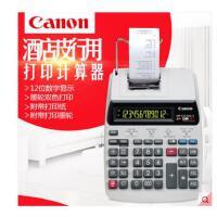 Canon佳能打印式计算器MP-120MG 打印加数器MP120-MG计算机