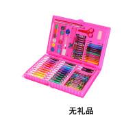 儿童水彩笔画笔套装初学者手绘安全可水洗彩笔幼儿园美术绘画学生24蜡笔油画棒彩色笔礼盒宝宝工具多功