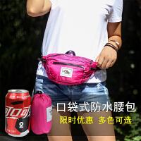 户外腰包 女运动便携旅游旅行腰包男超轻可折叠轻薄防水小包