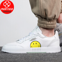 Adidas/阿迪达斯男鞋新款低帮运动鞋舒适轻便防滑耐磨笑脸板鞋休闲鞋G54952