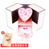 520情人节送女友生日礼物女生朋友特别的闺蜜实用走心创意小惊喜