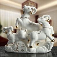 【好货】三羊开泰陶瓷羊摆件工艺品十二12生肖羊家装饰品三阳开泰