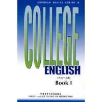 大学英语教程:第一册