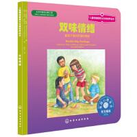 [二手旧书9成新]丶美国心理学会儿童情绪管理与性格培养绘本--双味情绪:教孩子面对矛盾的情绪[美] 芭芭拉.凯恩(Ba