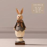 装饰摆件客厅装饰品电视柜家居装饰品兔子摆件树脂艺术品现代简约抖音