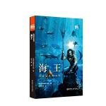 大电影双语阅读.海王 Aquaman (赠英文音频与单词随身查APP)