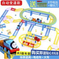 越诚托马斯小火车套装多层电动轨道赛车儿童玩具3男孩5-6岁4 多变轨道(能拼15款等不同造型)配3车 2车厢 配3车