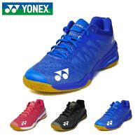 2018新款yonex/尤尼克斯羽毛球鞋 男鞋A3REX透气超轻AERUS 3代舒适型专业球鞋