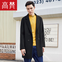 【1件3折到手价:433元】高梵2018新款羊毛双面呢大衣男中长款修身黑色呢子风衣商务外套