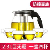 玻璃泡茶壶套装 耐高温过滤茶壶茶具 家用泡花茶杯 大容量泡茶器