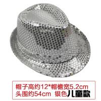 70g大人儿童通用款亮片帽男女爵士帽礼帽舞台表演出帽子