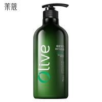 莱蔻橄榄多效呵护洗发露750ML清洁控油柔顺洗发水洗头膏
