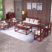 【新品热卖】家具实木沙发新中式古典小户型客厅六件套整装沙发 组合