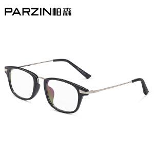 帕森 男女时尚平光眼镜TR90潮流平光眼镜大框镜架配近视5018