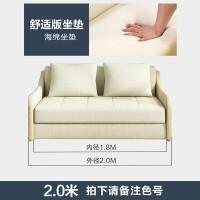 北欧沙发床两用多功能简约现代小户型可折叠客厅双人1.8米实木 1.8米-2米