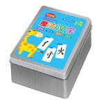 魔法汉字 趣味识字游戏升级版3-6-8岁儿童偏旁部首组合卡片趣味语言游戏拼扑克牌纸牌升级版识字卡锻炼孩子的沟通能力提高识