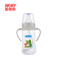 奶瓶宽口径PP手柄宽口径自动吸管瓶吸管塑料防摔ADL