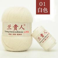 羊绒线手编中粗围巾线抗起球纯山羊绒貂绒线细毛线 白色 01