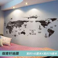 3D立体创意房间装饰星空鹿电视背景墙卧室床头自粘墙壁贴纸墙贴画 特大