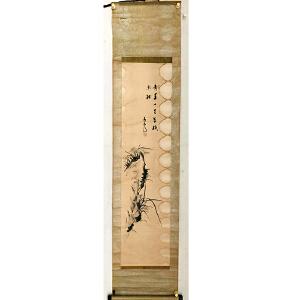 中国著名指画大师 周正元(兰草)已装轴 ZH228