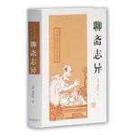 聊斋志异(中国古典圣淘沙线上娱乐网站名著丛书)