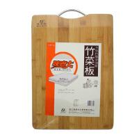 包邮 味老大 竹制实心大号菜板 双面切菜板 砧板 竹制菜板 实心大莱板 60×40×1.9CM