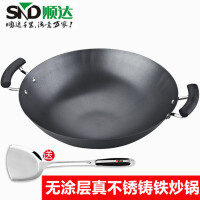 顺达炒锅铸铁锅真不锈无涂层不生锈双耳传统炒菜锅大口径铁锅40cm