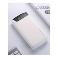 2018 充电宝20000M毫安大容量苹果安卓手机通用便携式移动电源 商务白