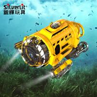 遥控核迷你可摄像拍照儿童电动玩具遥控船鱼模型水下无人机 潜水艇拍照 可水下航拍录像