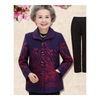 奶奶秋装60-70-80岁妈妈装老人衣服新款长袖中老年人春秋女外套装 加绒