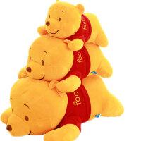大号趴趴熊创意小熊维尼熊抱枕毛绒玩具公仔娃娃同款礼物 精品维尼熊 迷你款 40厘米 送便签本