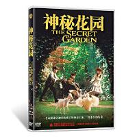 神秘花园 盒装DVD正版高清电影光盘光碟片 充满希望和爱的影片