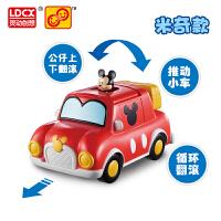 米奇巴斯光年米妮欢乐翻滚车玩具儿童惯性小汽车
