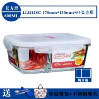 乐扣乐扣分隔玻璃饭盒微波炉饭盒便当盒分格保鲜盒密封盒LLG428C