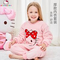 【到手价:95元】HelloKitty凯蒂猫女童睡衣套装珊瑚绒女孩宝宝秋冬厚中大童法兰绒儿童家居服KT01A09042