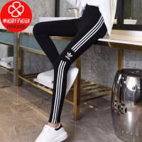Adidas/阿迪达斯三叶草女裤新款运动裤瑜伽弹力健身紧身裤打底裤长裤DV2636