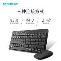 Rapoo雷柏无线键鼠套装X221M;多模式无线蓝牙键鼠套装(蓝牙3.0/蓝牙4.0/无线2.4G);台式机/笔记本无