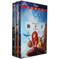 狮子王 1-3完整版 3DVD 迪士尼动画片Disney