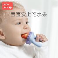 babycare婴儿水果食物咬咬 袋果蔬乐 宝宝吃辅食器硅胶牙胶磨牙棒