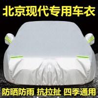 北京现代新名图朗动悦动领动ix35瑞纳汽车衣车罩车套防晒防雨