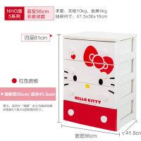 儿童整理柜抽屉式收纳柜HelloKitty卡通储物柜