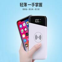 无线充电手机通用移动电源QI标准充电10000毫安