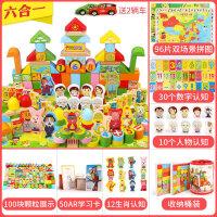玩具 积木玩具3-6周岁儿童1-2岁宝宝启蒙大颗粒拼装7-8-9-10岁男孩