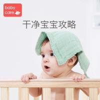 babycare婴儿洗脸毛巾 超柔软新生儿纱布小方巾宝宝口水巾纯棉6条