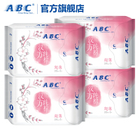 ABC卫生巾汉方精粹进口天然纯棉超薄夜用285mm全新养经姨妈巾