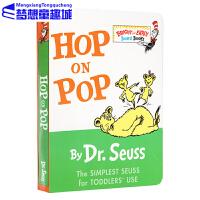 Hop on Pop 在爸爸身上蹦来跳去 dr seuss系列 苏斯博士英文原版绘本纸板书 廖彩杏书单 英文儿童读物